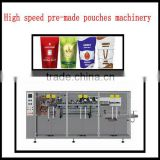 Updated custom henna powder packaging machine
