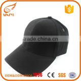 Unique custom hats promotional baseball cheap caps without printed                                                                                                         Supplier's Choice