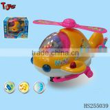 BO up & down plastic helicopter toy kids