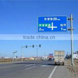 High Quality Reflective Traffic Road Sign, Street Signs,Safety Signs For Expressway