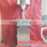 semi e-liquid olive oil filling machine,liquid filler,cream filling machine manufacture factory