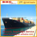sea freight from jebel ali to bandar abbas,from China port --skype:vincentchinabohang
