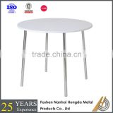 Metal furniture dining room Asian diner table
