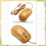 Best selling products in russia bamboo game mouse