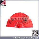 Chinese Foldable Wholesale Tai Chi Fan