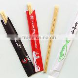 Chopstick, Disposable bamboo chopstick, Disposable tableware