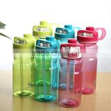 Cool Mist&Drinking 'N Sip 550ml/700ml BPA Fee Water Bottle With Straw in Any Color