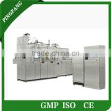 Pharmaceutical normal saline plastic PP bottle IV solution production line turnkey project