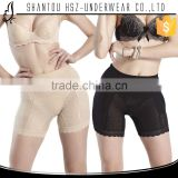 HSZ-8086 Hot sale high quality women tummy control panty body slimming shapewear women padded boxers