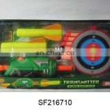 N+POPULAR ITEM--SOFT BULLET GUN.SUPER SHOT GUN WITH TARGET.SF216710