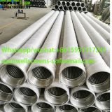 China manufacturer of Stainless Steel Continuous Slot Wire Wrapped Wedge Wire Screens