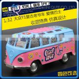 Mini Qute 1:32 kid Die Cast pull back alloy music classic travel bus model kawaii car electronic educational toy NO.MQ 1988A