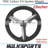 Carbon Tri spoke wheels 700c for road bicycle or fix gear cycling with 3 spokes carbon wheelset of 23mm width