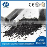 Huiyuan Manufacturer Offer High Quality Bulk Activated Carbon/Coconut Shell Charcoal