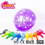 Best China quality EN71 approved 12'' 3.2g printable birthday party latex free balloons                                                                         Quality Choice