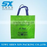 Recycle fabric pp Non woven bags manufacture China wholesale