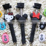 smart phone use cartoon selfie stick wired monopod with remote control