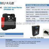 Carku new developed 12V 24V Jump Starter 24000mah Model EPOWER-40 for Gasoline, Diesel car and truck etc.
