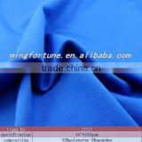 2013 super polyester/spandex knit fabric/95 bamboo 5 spandex fabric                                                                         Quality Choice