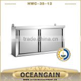 HWC-35-12 Practical Stainless Steel Work Bench with Drawers