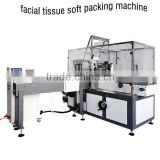HX- 210/330 Full Automatic Facial Tissue Cutting and Packing machine