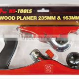 carpenter tool set 235mm and163mm cutting planer