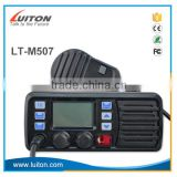 LT-M507 25Watts DSC, GPS, long range vhf marine radio                                                                         Quality Choice