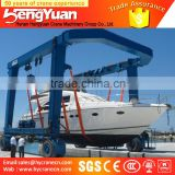 Top Crane Manufacture Hengyuan 200t Boat yacht lifting crane for sale