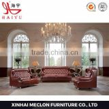 S987-1 luxury leather sofa,classic leather sofa,office furniture                                                                         Quality Choice