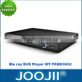 2015 China Wholesale 280mm Cheap portable dvd blu ray player with Optical                                                                         Quality Choice
