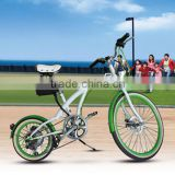 Riches new style front 24inch wheel,rear 16inch wheel city bike/big small wheel electic bicycle (Model RS16U)