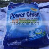 2016 Effective Washing Powder Cloth Detergent