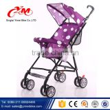 Easy fold baby stoller / 2 in 1 stroller for baby / smart baby stroller with rain cover                                                                         Quality Choice