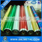 Made in China hot stamping foil for paper