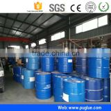 Polyurethane spray coating/mdi isocyanate/open cell polyurethane foam