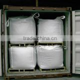 triple superphosphate 46% agriculture fertilizer