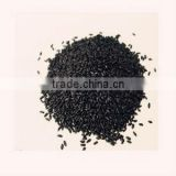 Chinese Black Ant Powder / Sexual Power