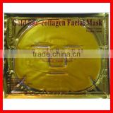 Gold Bio-Collagen Facial Mask