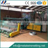 New Design Automatic High Efficiency Chain Link Wire Mesh Fence Making Machine Factory Price