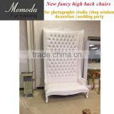 OZ02 High quality gold cheap king throne chair for wedding party