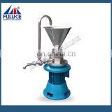 FULUKE FJM Professional CE approved colloid mill for Cosmetic