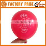 Customized Logo OEM Designed Wedding Balloons