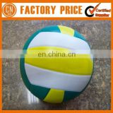 Customized Logo OEM Designed PVC Volleyball