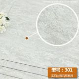 PVC flooring tiles shale marble granite stone effect loose lay