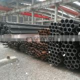 ST45 NBK ST52 precision seamless steel tube/pipe