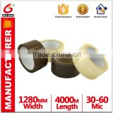 strong meek bopp packing tape, easy tear down bopp packing tape, single bopp packing tape
