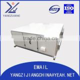 CO2 control residential high efficiency commercial heat recovery ventilator for air conditioner system