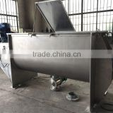 WLDH series stainless steel refractory materials ribbon mixer