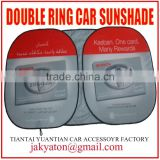 car sun shade fold car sunshade ring car sunshade car sun shade car sun visor car accessories