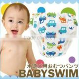 infant products high quality cute baby swim shorts with leak guard car pattern kid wear toddler clothing children made in Japan